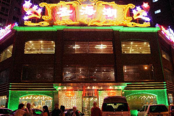 Indian Foods In Beijing
