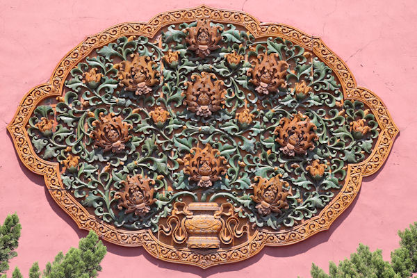 forbidden city decorative tile 16 imperial palace or forbidden city ...