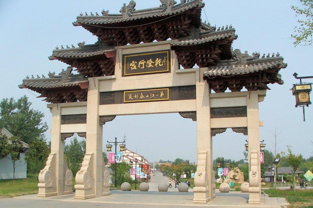 Suqian China  city pictures gallery : 215. Suqian, Jiangsu 4,715,553 Suqian is a prefecture level city ...