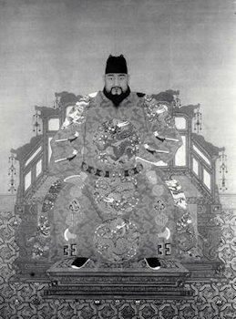 Emperor Ying, Zhu Qizhen