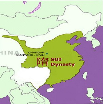 sui dynasty Ca 2100-1600 bce : xia (hsia) dynasty : ca 1600-1050 bce : shang dynasty: capitals: near present-day zhengzhou and anyang : ca 1046-256 bce : zhou (chou) dynasty.
