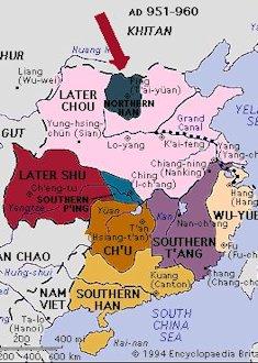 Northern Han Kingdom Five Dynasties
