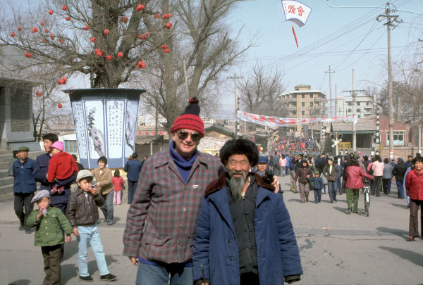 lanzhou single guys There is no single uyghur agenda,  which insulted islam and placed its authors under arrest in 1989 after protests in lanzhou and beijing by chinese hui muslims, .