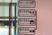 Interesting Signs Found in China 7