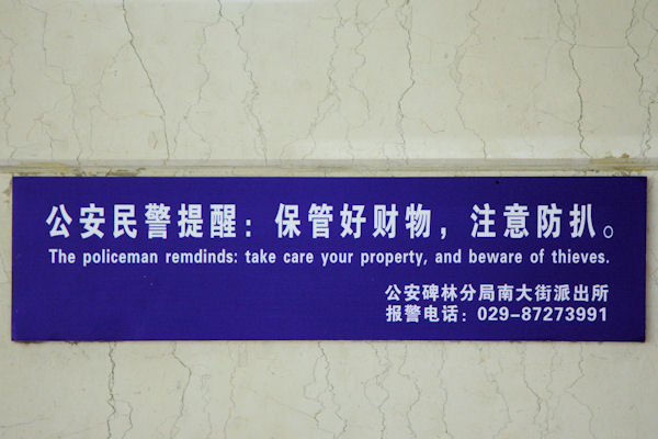 Interesting Signs Found in  China