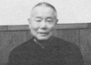 Long March Leaders - President Li Xiannian