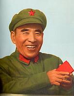 Marshal Lin Biao