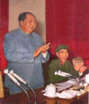 the extent to which mao ze dong changed the face of china