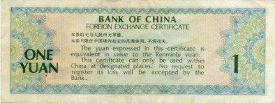 Chinese Fec 1 Yuan Bill Back Foreign Exchange