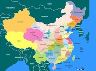 Chinese Political Map.Chinese Political Units