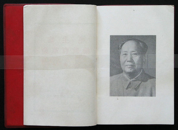 the red book mao zedong pdf