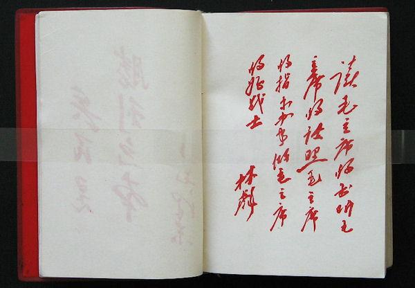 mao zedong red book pdf