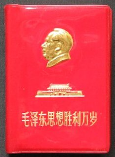 http://www.paulnoll.com/China/Red-Books/Books/I-pic1.jpg