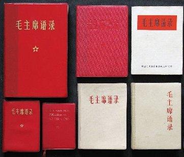 Mao Little Red Book Blog Title