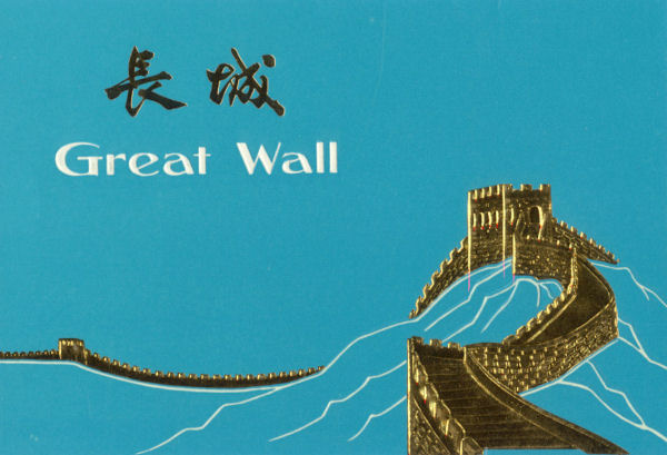 great wall new logo