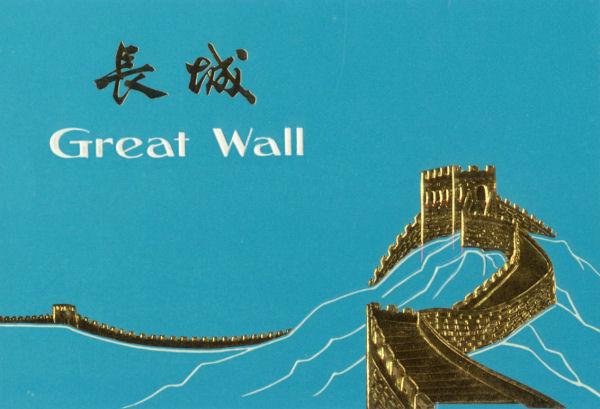 great wall new logo