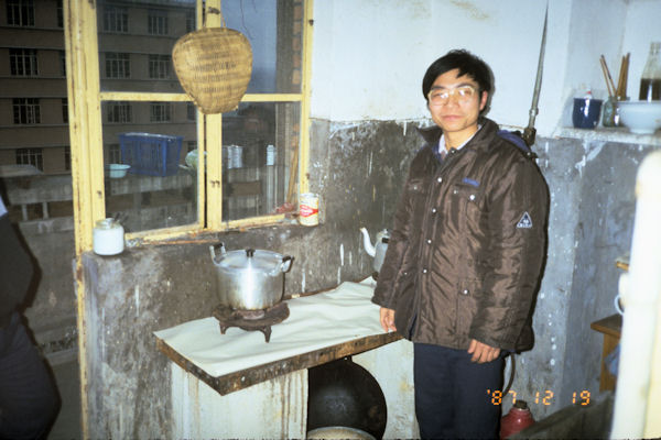 Typical Chinese Kitchen In Chengdu, Sichuan