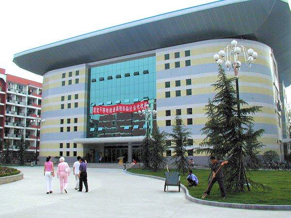 Henan Agricultural University Student Housing