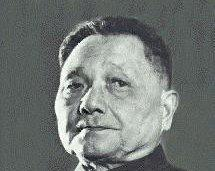Premier Deng Xiaoping, Chinese Military Leaders of the Korean War